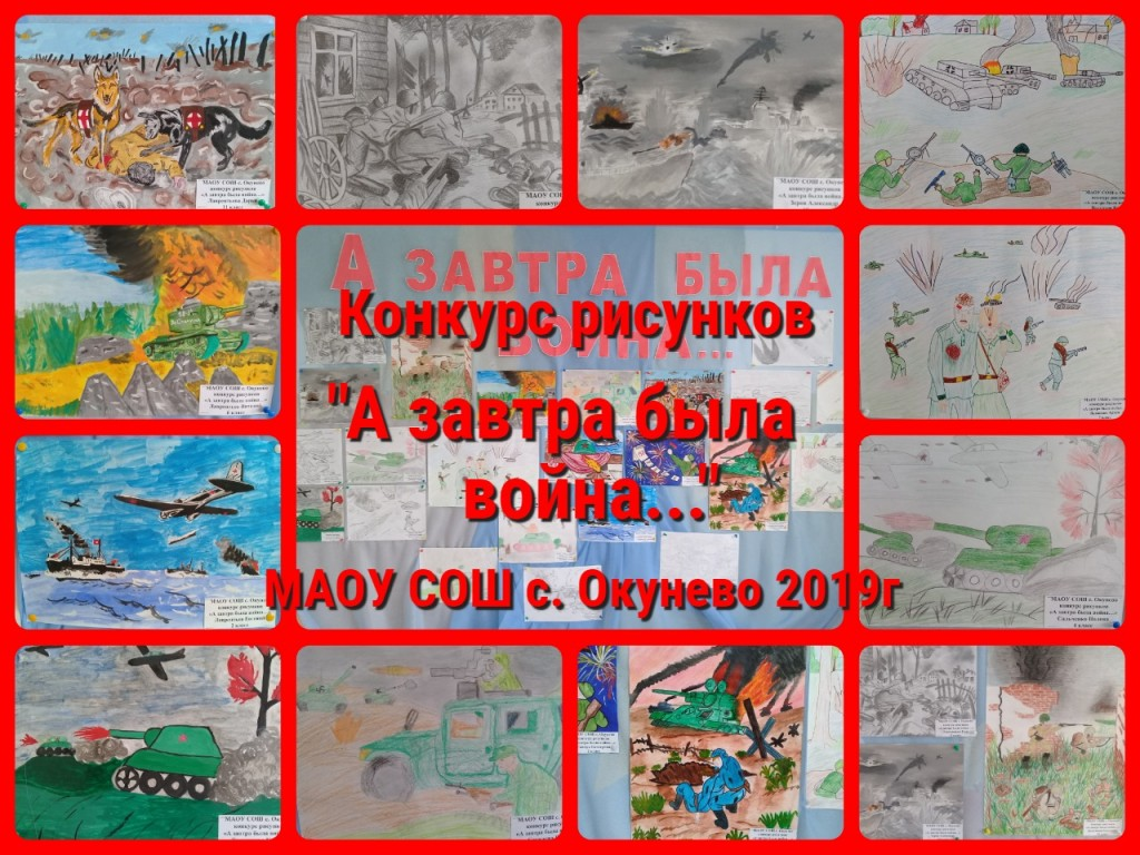 MyCollages (40)